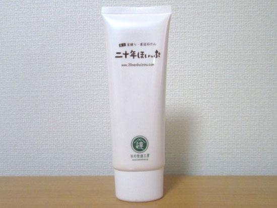 くすみにおすすめの洗顔石鹸ランキング 第3位 二十年ほいっぷ