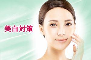 シミ美白ケア成分配合のオールインワン化粧品を選べば、保湿に力を入れながら、肌の透明感を高められる