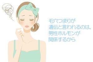 アルカリ石鹸と肌変化