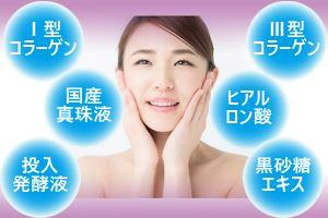 洗顔後はできるだけ早い保湿ケアがスキンケアの基本