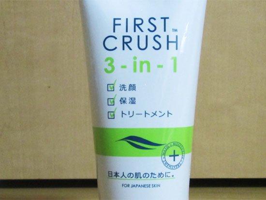 ニキビにおすすめの洗顔石鹸ランキング 第2位 ファーストクラッシュ