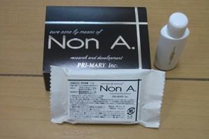 NonA(ノンエー)の単品購入の中身