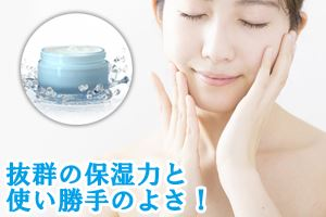 また傾向としてゲル状のものが多く、肌への密着率が高いことから配合保湿成分以上の保湿力を期待することができる