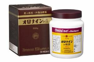 大製薬品 オロナイン