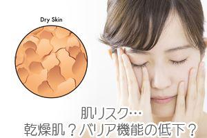 オールインワンシートマスクは肌を柔らかくしすぎてバリア機能を低下させるリスクがあります
