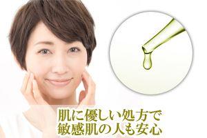 ヴァーナルの洗顔石鹸は肌に優しい無添加処方で、石油系界面活性剤やパラベン(防腐剤)、鉱物油、合成着色料は配合されていません。