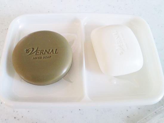ヴァーナルの洗顔石鹸