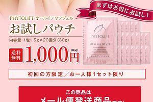 1000円モニターは微妙